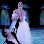 ballet romántico  Giselle en su presentación en Palacio Nacional 8
