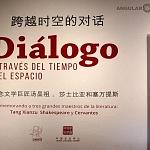 Exposición: diálogo a través del tiempo y el espacio en el  museo de las culturas del mundo de la ciudad de México