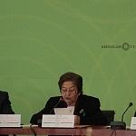 Dra. Rosa María Fernández de Zamora, Presidenta del Comité Nacional del Programa Memoria del Mundo