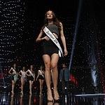 Presentación concursantes nuestra belleza México 2017