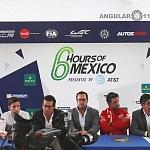 6 HOURS of MEXICO Presentación a Medios