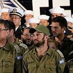 BRIGADA DE RESCATE ISRAELÌ Ceremonia de Despedida (1)
