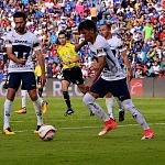 Pumas vs Cruz Azul Jornada 12 torneo de apertura 2017,