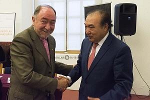 Director General de la Agencia de Noticias del Estado Mexicano NOTIMEX Alejandro Ramos Esquivel y el embajador de la Federación de Rusia en México Eduard R Mallarán 1