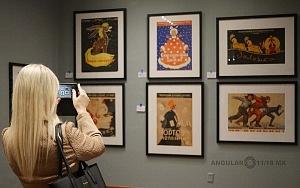 Recorrido para medios de la exposición Diego Rivera y La Experiencia en la URSS 15