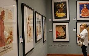 Recorrido para medios de la exposición Diego Rivera y La Experiencia en la URSS 17