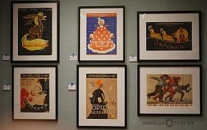 Recorrido para medios de la exposición Diego Rivera y La Experiencia en la URSS 21
