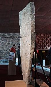 Presentación del bajorrelieve llamado Xoc perteneciente a la cultura Olmeca en el Museo Nacional de Antropología e Historia 6
