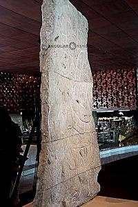 Presentación del bajorrelieve llamado Xoc perteneciente a la cultura Olmeca en el Museo Nacional de Antropología e Historia 7