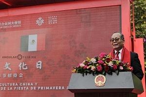 Embajador Qiu Xiaoqi de China en México 2018