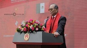 Embajador Qiu Xiaoqi de China en México en la celebración del año chino 2018 (1)