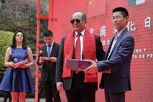 La embajada de China en México celebró la llegada del Año Nuevo Chino del Perro 2018