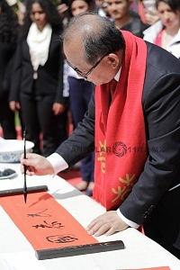 arte caligráfico por el embajador Qiu Xiaoqi de China en México 2018