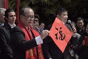 arte caligráfico por el embajador de China en México Qiu Xiaoqi Fotografía Estefania Suastegui