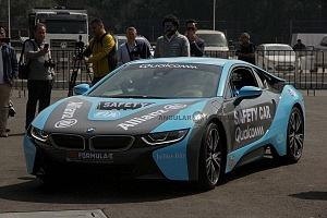 presentación del Safety Car BMW i8 que estara presnte en el gran premio de Fórmula e de la Ciudad de México puertas abiertas 6