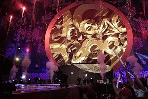 Cheat Codes en los World Dance Music Radio Awards 2018 en el Estadio Azteca 9