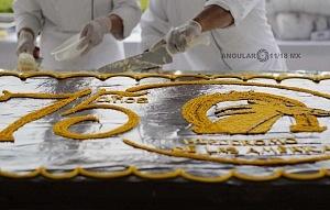 El Hipódromo de las Américas festeja su 75 aniversario con un enorme pastel de media tonelada 1