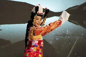 Inauguración de la FICA 2018 presntación de musica del Tibet 5