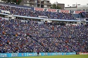 la afición del Cruz Azul se despide del estdio que dfuera su casa tras 22 años de historia en la jornda 16 del torneo Clausura 2018 m
