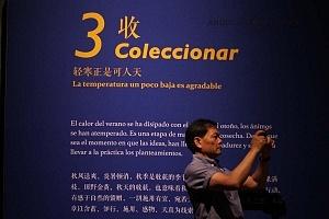 Inauguraciòn de la Exposición experimental de diseño, cultura y estilo de vida de China 1