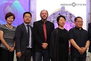 Inauguraciòn de la Exposición experimental de diseño, cultura y estilo de vida de China