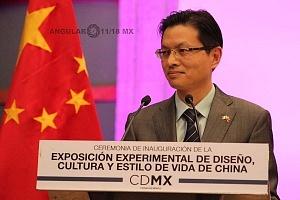Inauguraciòn de la Exposición experimental de diseño, cultura y estilo de vida de China representante de la embajada de China 1