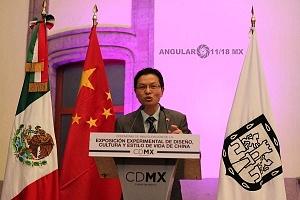 Inauguraciòn de la Exposición experimental de diseño, cultura y estilo de vida de China representante de la embajada de China
