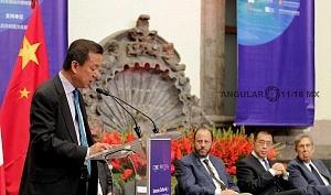 Inauguraciòn de la Semana Cultural y Creativa de Beijing 2018 en el museo de la Ciudad de Mèxico