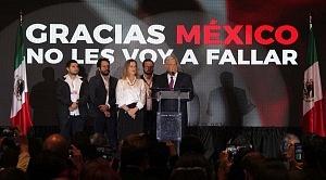 Andrés Manuel López Obrador durante la jornada electoral del 1 de julio declaraciòn de su triunfo en el hotel HILTON de Reforma